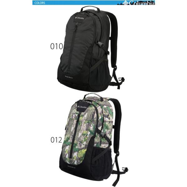 コロンビア  Columbia ワンダーウェスト25L バックパック リュック バッグ トレッキング 登山 アウトドア かばん/PU8842|apworld|02
