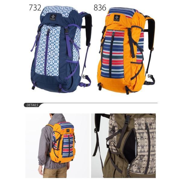 コロンビア Columbia シッティングファイアサイド30L バックパック リュック バッグ トレッキング 登山 アウトドア ザック/PU8902|apworld|03