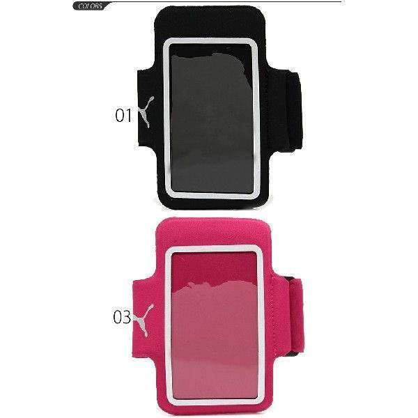 ランニング アームポーチ プーマ【PUMA】モバイルポーチ/メール便OK /052575|apworld|02