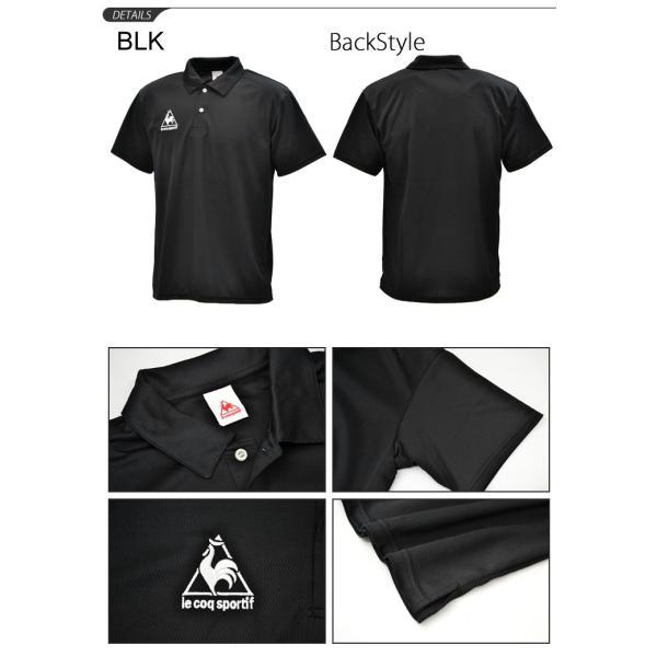 0536b538ef8da ... ポロシャツ 半袖 メンズ ルコック le coq sportif 半そでシャツ スポーツ カジュアル クールビズ 男性用 ウェア 吸汗