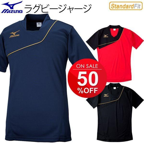 Mizuno ミズノ ラグビージャージ メンズ トップス /R2MA5001|apworld