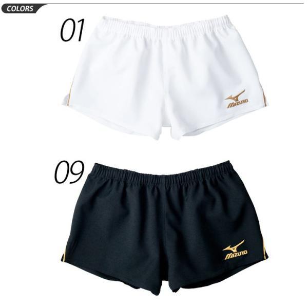 Mizuno ミズノ ラグビーパンツ ショートパンツ メンズ ボトムス /R2MB5001|apworld|02