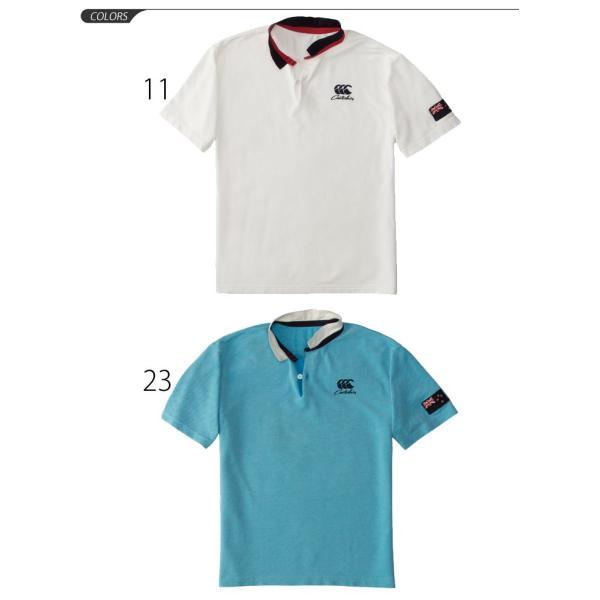 カンタベリー 半袖シャツ ラガーシャツ   メンズ ラグビー ウェア ポロシャツ/canterbury RA35134【C_ss50】|apworld|02