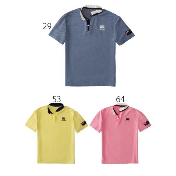 カンタベリー 半袖シャツ ラガーシャツ   メンズ ラグビー ウェア ポロシャツ/canterbury RA35134【C_ss50】|apworld|03