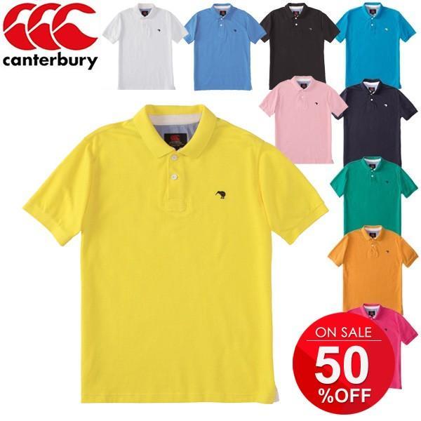 カンタベリー canterbury 半袖シャツ ラガーシャツ 無地 メンズ ラグビー ウェア ポロシャツ 紳士・男性用 POLO ライフスタイル 定番 /RA35141