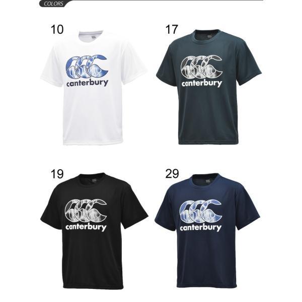 Tシャツ 半袖 メンズ カンタベリー canterbury 限定モデル ラグビー ウェア 男性用 スポーツウェア 半袖シャツ クルーネック  吸汗速乾/RA38185|apworld|02