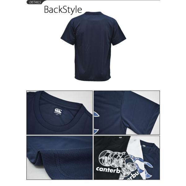 Tシャツ 半袖 メンズ カンタベリー canterbury 限定モデル ラグビー ウェア 男性用 スポーツウェア 半袖シャツ クルーネック  吸汗速乾/RA38185|apworld|03