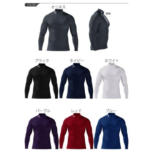 メンズ 長袖  テックフィット インナーシャツ アンダーシャツ モックネック アディダス adidas   ランニング  野球 サッカー/S21259|apworld|02