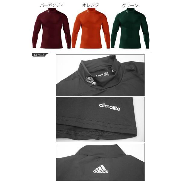 メンズ 長袖  テックフィット インナーシャツ アンダーシャツ モックネック アディダス adidas   ランニング  野球 サッカー/S21259|apworld|03