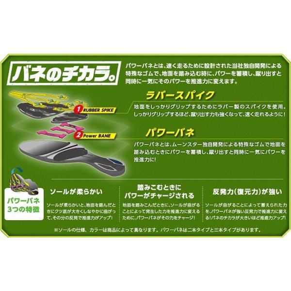 キッズシューズ ジュニア ボーイズ スニーカー 男の子 子供靴 バネのチカラ 超軽量モデル 20-25.0cm ひも靴 男児/SS-J927|apworld|05