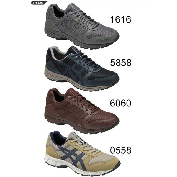 asics メンズ ウォーキングシューズ ゲルファンウォーカー214 アシックス 紳士靴 男性 24.0-28.0cm 4E 幅広 EEEE くつ GEL-FUNWALKER214 運動靴/TDW214|apworld|02