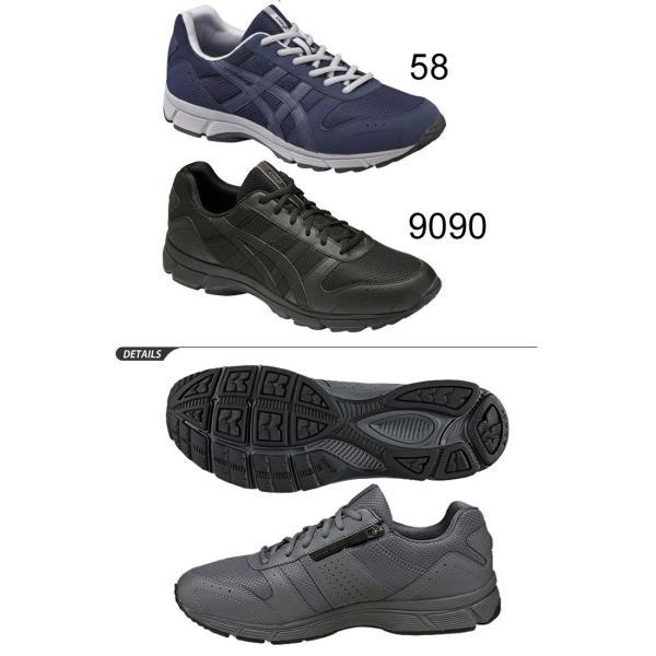 asics メンズ ウォーキングシューズ ゲルファンウォーカー214 アシックス 紳士靴 男性 24.0-28.0cm 4E 幅広 EEEE くつ GEL-FUNWALKER214 運動靴/TDW214|apworld|03