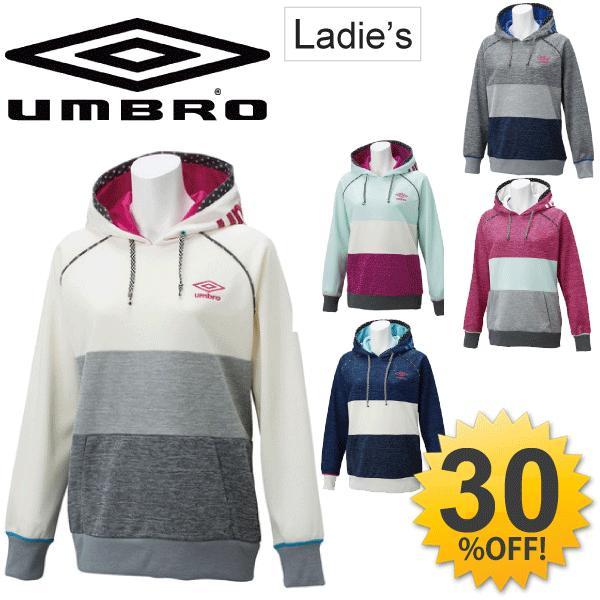 4511805196c アンブロ UMBRO/レディーススウェットジャケット/レディース トレーニングウェア スポーツ 女性用/UCS3544W ...