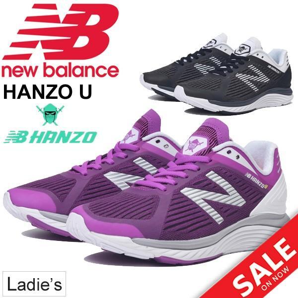 7177d470697d3 ランニングシューズ レディース ニューバランス newbalance NB HANZO U W ハンゾー レーシング 女性 2E マラソン 長距離  LSD ...