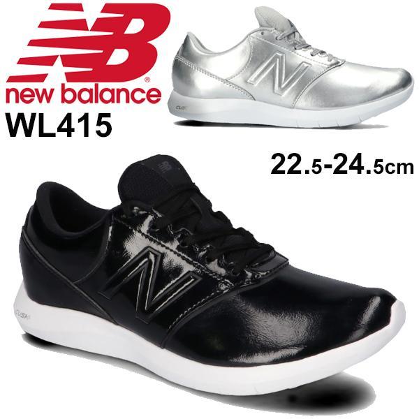 スニーカー防水レディースウォーキングシューズニューバランスNewbalanceWL415/女性D幅スポーツカジュアル普段履き雨梅