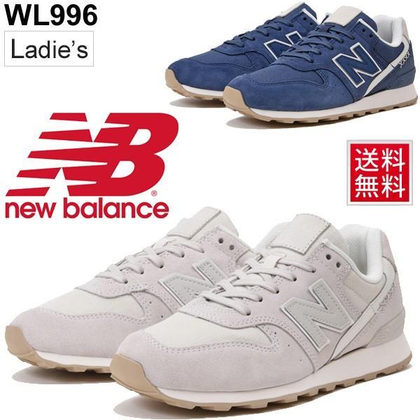 ニューバランス レディース スニーカー WR996 new balance シューズ 靴 正規品 ローカット 女性 婦人靴/ WR996|apworld