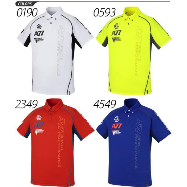 アシックス asics /メンズ 半袖 ボタンダウンシャツ A77 ランニング トレーニングウェア スポーツウェア 紳士・男性用 半袖ポロシャツ /XA6193 apworld 02