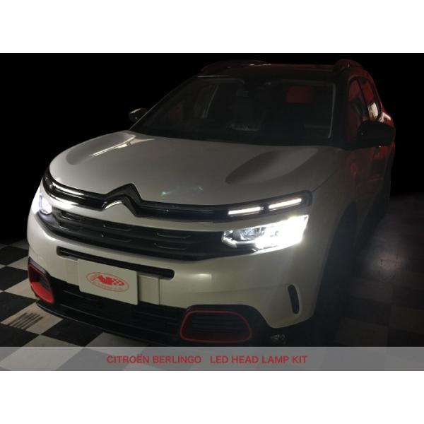 C5エアクロス LEDヘッドランプキット ●APK-C5AC-LH|apy