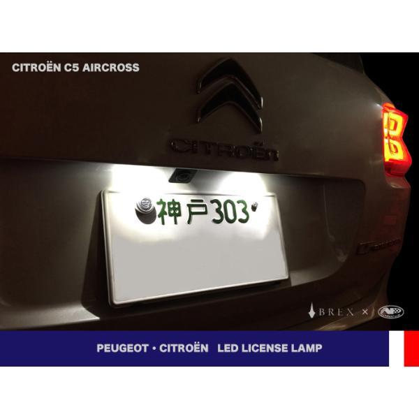 プジョー・シトロエン LEDライセンスランプ APK-PC-T10L|apy|03