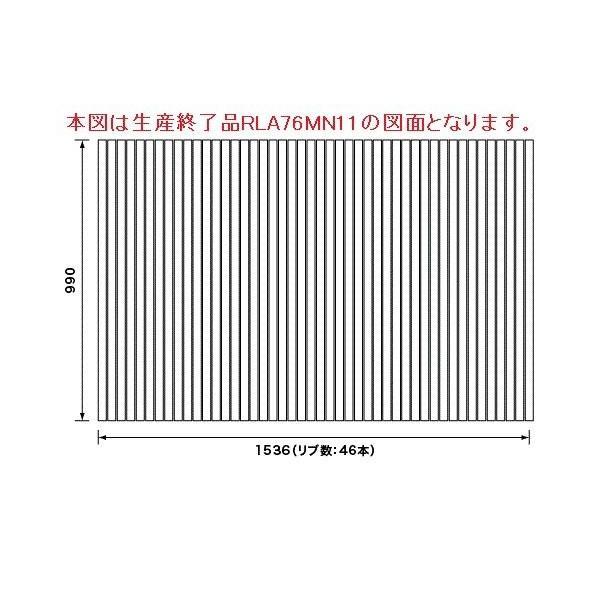 パナソニック 巻きフタ:ワイド浴槽用 GTD76MN11E