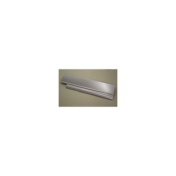 パナソニック RLXGVK4901 ライトタッチ水栓 点検口ふた(長さ243mm・L勝手用)