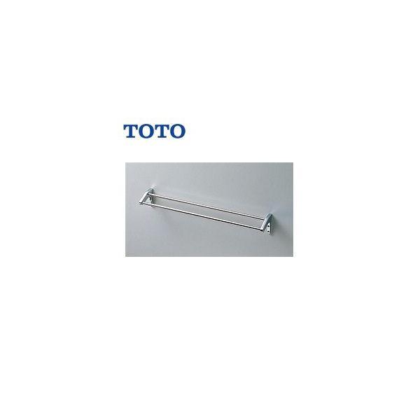 TOTO タオル掛け TS113W 二段式