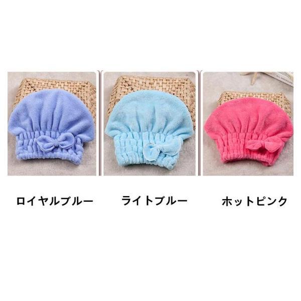 リボン付き 吸水キャップ タオル マイクロ ファイバー ヘア ドライ キャップ ヘア 乾燥 帽子 キャップ|aqin|03