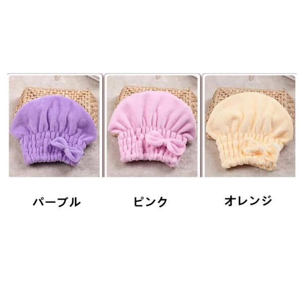 リボン付き 吸水キャップ タオル マイクロ ファイバー ヘア ドライ キャップ ヘア 乾燥 帽子 キャップ|aqin|04