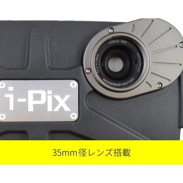 iPix A7 housing for iphone 7