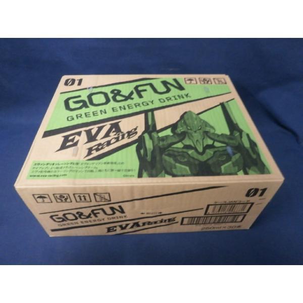 GO&FUN エナジードリンク エヴァンゲリオン缶 250ml×30本 賞味期限:2020年3月14日|aqua-feel|02