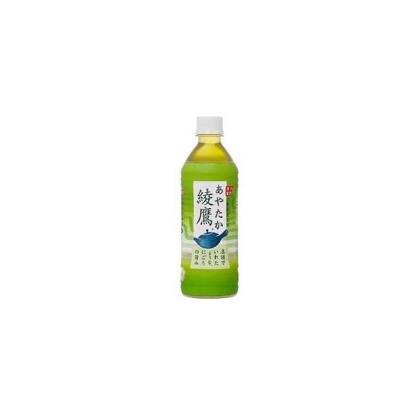 コカ・コーラ 綾鷹 500ml PET×24本 賞味期限:2020年6月25日|aqua-feel
