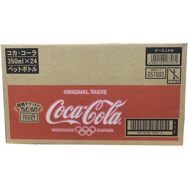 コカ・コーラ 350ml PET×24本 賞味期限2020年5月14日 aqua-feel 02