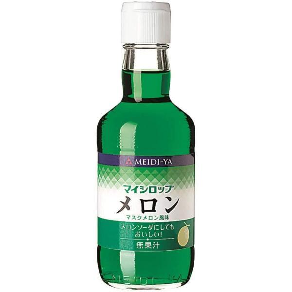 マイシロップ メロン(マスクメロン風味) 350ml×3 賞味期限:2020年7月1日|aqua-feel