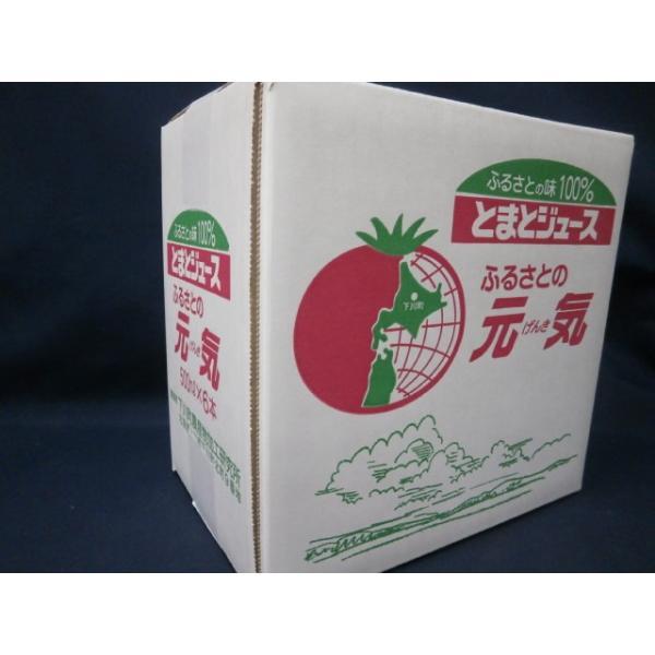 北海道下川町産100%トマトジュース とまとジュースふるさとの元気 500ml×6本 賞味期限:2020年8月31日|aqua-feel