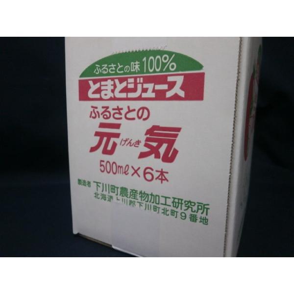 北海道下川町産100%トマトジュース とまとジュースふるさとの元気 500ml×6本 賞味期限:2020年8月31日|aqua-feel|02