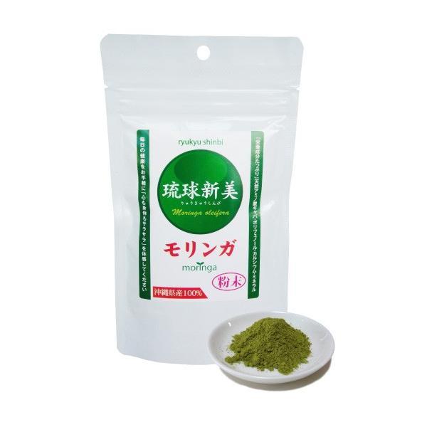 ヒルナンデス 送料無料 抹茶 青汁 モリンガ粉末 60g 沖縄 モリンガパウダー 琉球新美茶 aqua-green