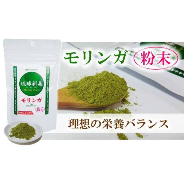 ヒルナンデス 送料無料 抹茶 青汁 モリンガ粉末 20個 沖縄 モリンガパウダー 卸価格 セール aqua-green