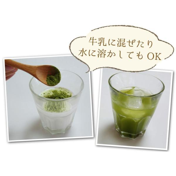 ヒルナンデス 送料無料 抹茶 青汁 モリンガ粉末 20個 沖縄 モリンガパウダー 卸価格 セール aqua-green 03