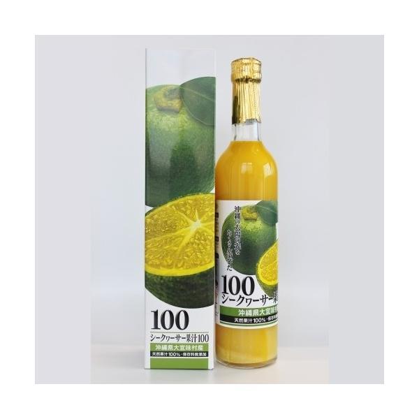 沖縄県産シークヮーサー原液 12本 送料無料 美容 健康 大宜味産|aqua-green