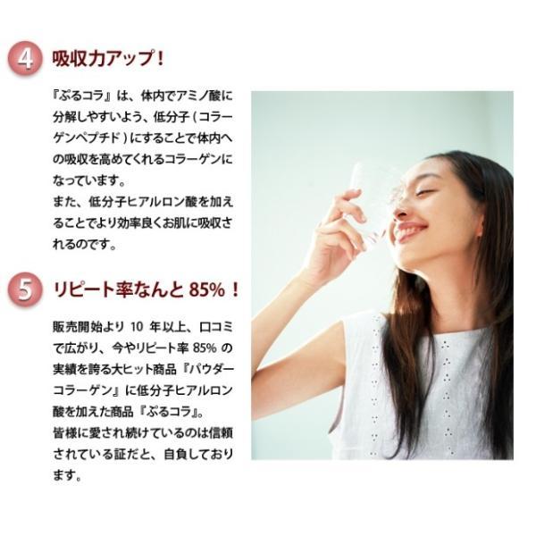 ヒアルロン酸コラーゲン 送料無料 美容 健康にどうぞ|aqua-green|06