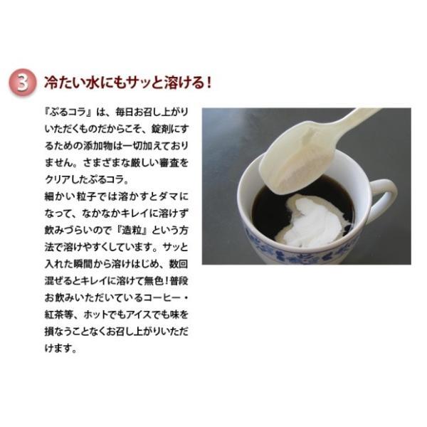 ヒアルロン酸コラーゲン10個 送料無料 美容 健康にどうぞ|aqua-green|05