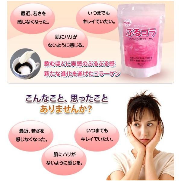 ヒアルロン酸コラーゲン20個 業務用卸価格 送料無料 美容 健康にどうぞ|aqua-green|02