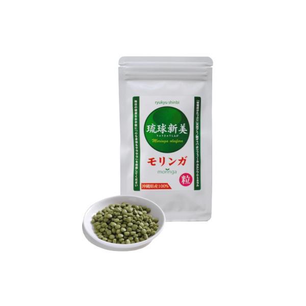 ヒルナンデス 送料無料 モリンガ粒 300粒 美容 健康 ダイエット 琉球新美茶 沖縄モリンガ ポイント消化|aqua-green