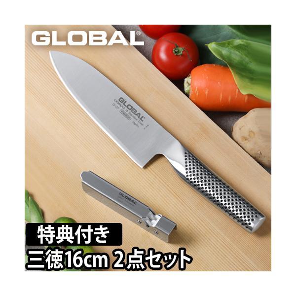 包丁グローバルGLOBAL三徳16cm2点セットGST-A57G-57まな板3枚セット+スポンジワイプのおまけ特典