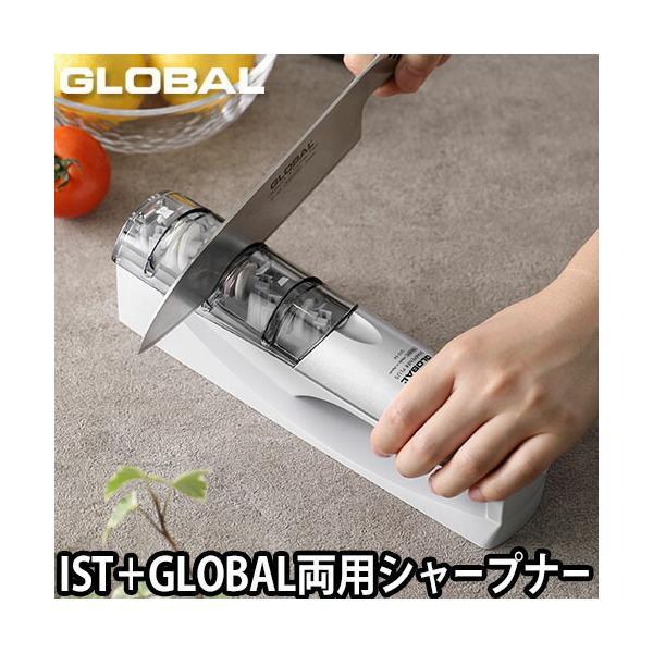 GLOBALIST兼用シャープナープラスグローバル包丁研ぎ器砥石GSS-04