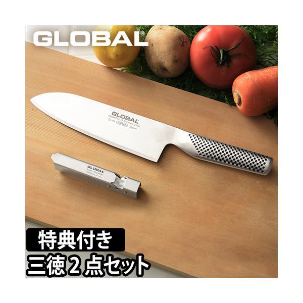包丁グローバル三徳2点セットGST-A46まな板3枚セット+スポンジワイプのおまけ特典