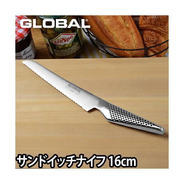 包丁グローバルベーグル/サンドイッチナイフGS-61