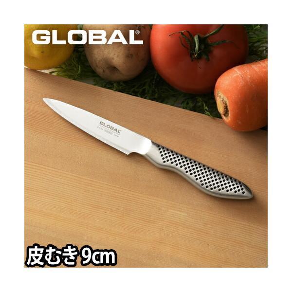 包丁グローバル皮むきGS-38