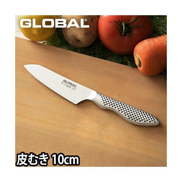 包丁グローバル皮むきGS-58