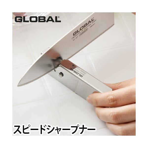 包丁研ぎグローバルスピードシャープナーGSS-01